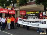 減壓站設在住宅區 中市南屯居民抗議