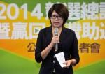 民進黨成立六大助選團 宣示從地方贏回台灣