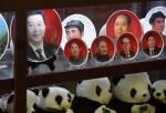中國去年處死2400人 高於全球加總