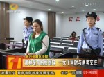 中國女自演雙胞胎 劈腿2男騙財被識破
