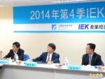 IEK:台灣製造業景氣 面臨四大不確定因素
