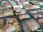 松青超市過期食材改標重製 罰310萬