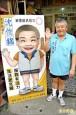 台南里長選情激烈 競選規格不輸議員