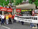 天然氣減壓站設住宅區 南屯人抗議