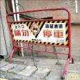 這賊有原則 專偷「請勿停車」告示牌