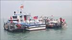 兩岸聯合執法 查獲19艘越界船