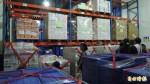 屏衛生局封存使用頂新問題牛油產品