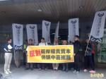 民團反兩岸權貴資本併中嘉 今赴投審會抗議