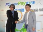 PChome支付連與中國財付通 合作跨境支付