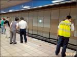《板南線再傳意外》捷運土城站男子跳軌 送醫急救