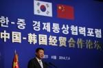 國安會:陸韓FTA威脅台產業