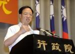 中國漁船越界捕撈猖獗 江揆指示加強取締