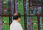 台股收盤下跌17.76點