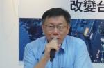 自由開講》台北市選舉的價值抉擇