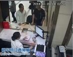 一個掛失一個提款 失主與笨賊在銀行櫃台相遇