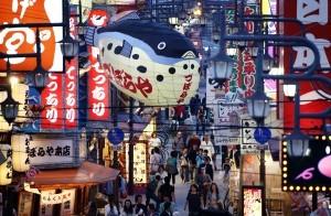 空屋率過高 外媒:日本鄉下快成鬼城