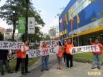 中市議員候選人率眾抗議IKEA 要求道歉賠償