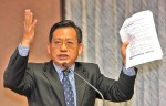 《TAIPEI TIMES 焦點》 'Taiwan is also the land of China': KMT legislator