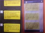 標榜「超敢3P」 寶姐應召站被抄