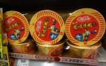 統一有前例 黃國昌:即使消費者告上法院仍會敗訴