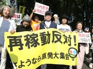 日本討論重啟核電 經濟仍難脫困境