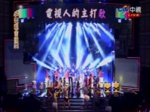 金鐘》 曾國城、Selina聯手10位藝人 表演開場打擊秀