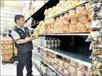 沾染頂新問題牛油/統一通報19款產品 衛局稽查下架