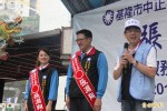 張通榮兒子競選總部成立 民眾抗議鬧場