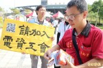 鼓吹加入工會 高偉凱籲竹科新貴爭取權益