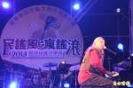 板寮灣音樂大賞、恆春民謠音樂節 兩地同步開唱