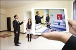 房仲服務數位化 iPad、APP、 3D模擬通通有