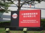 中國補助無晶圓廠 張忠謀:將助台積電