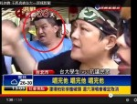 學運尋女父再現王炳忠身邊 網友酸:又在找女兒?