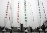 空飄傳單風波 兩韓交界爆發小衝突