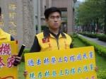 臉書又被關? 王炳忠:綠營網軍攻擊