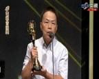 金鐘》戲劇節目編劇獎 由王小棣團隊獲得