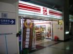全台超商加盟店員工 都將有勞保