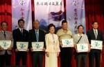 呂秀蓮組「和平大使團」 推動中立公投