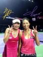 WTA女網年終賽/謝彭配爭后 要用衛冕說再見