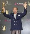 迷你劇集 男主角獎-王瑞 85歲尬少年