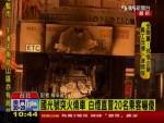 國光客運火燒車 20乘客無傷亡