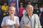 中國生產黨涉動員走路工 台大副教授告發連勝文