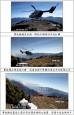 玉山北峰直升機失事案 飛安會:裝載超重是主因