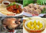 APEC亞太經合會菜單 北京烤鴨、擔擔麵上桌