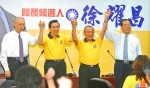 《TAIPEI TIMES 焦點》 KMT pans 'Next,' Ma eyes legal action