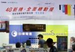 4G吃不飽 中華電:沒那麼直接