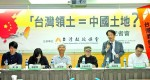 《TAIPEI TIMES 焦點》 Wu's Dalai Lama remark panned