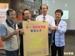 台南發表無障礙餐廳指南 收錄39家
