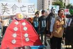 台聯抗議 要求統一提撥30億做兒童健康基金