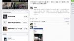 網傳嘉市女學生差點遭擄 警追查釐清